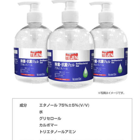 ALC75 除菌・抗菌ジェル《保湿成分配合✨》※医療機関・厚生労働省の認可商品