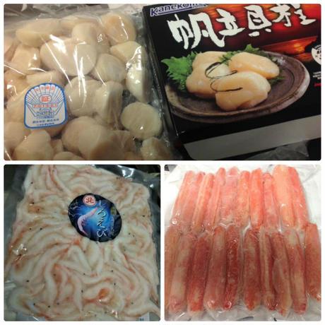 ズワイガニ、ホタテ3S、殻付白えびセット(冷凍)