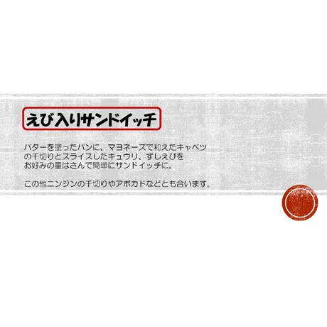 すしえびブラックタイガー 21/25サイズ30尾入り(冷凍)