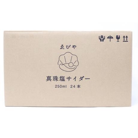 真珠塩サイダー(24本入り)