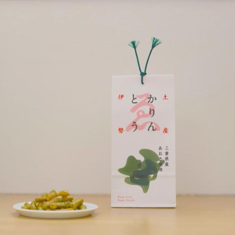 【期間限定】かりんとう3個セット(伊勢海老・真珠塩・あおさ)