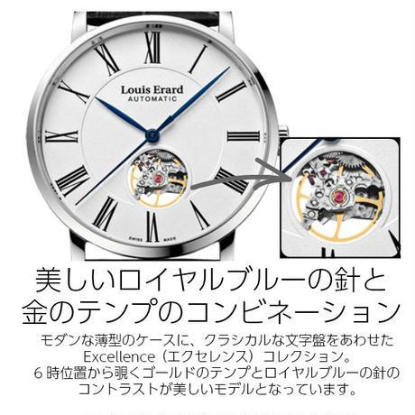 Louis Erard / Excellence 3Hands Openwindow / LE62233AA10BDC29