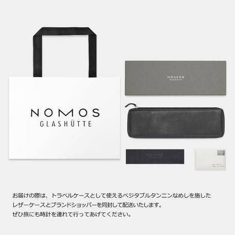 NOMOS Glashütte / Metro neomatik 41 update / MT161014W2