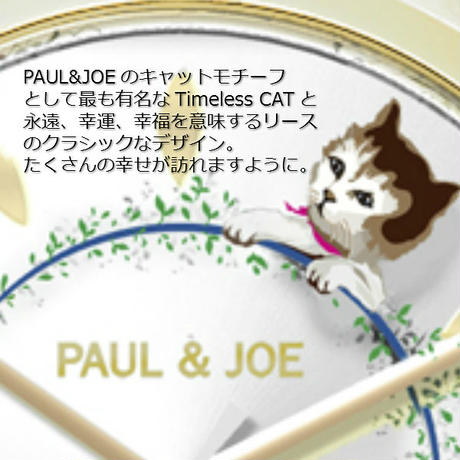 PAUL & JOE / TIMELESS CAT / PJ7827-B14T