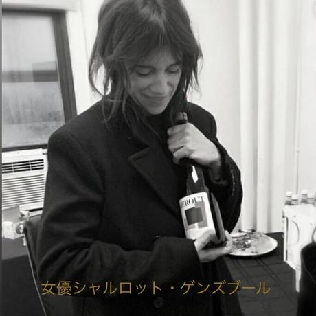 限定3900本の生産!日本には800本のみ カルヴァドスファン注目のBIOシードル MICRO-CUVÉE N°1 ミクロキュヴェ・ナンバーワン(カルヴァドス樽仕込み) 2018  750ml瓶