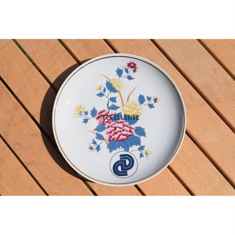 【東欧ヴィンテージ】【ホロハーザ】オリエンタルフラワー飾り絵皿