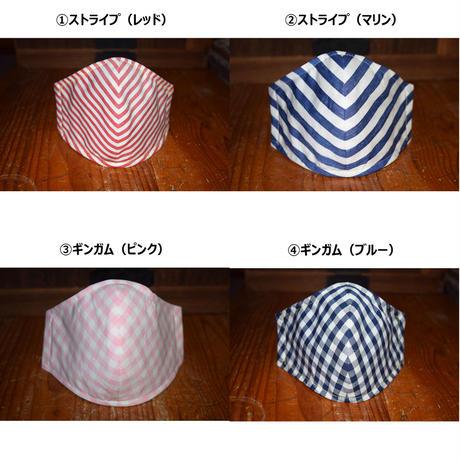 【ECCELLENTE】ファッションマスクBASIC(男女共通サイズ) 2枚セット