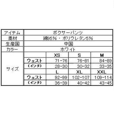 【プライマーク】PRIMARK x PEANUTS スヌーピーボクサーパンツ