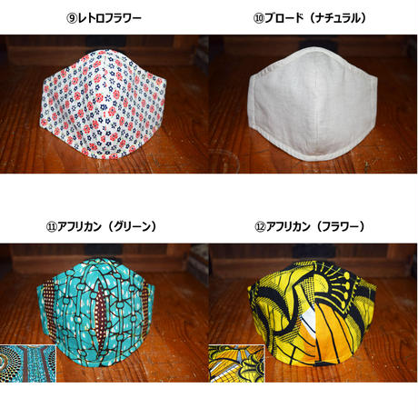 【ECCELLENTE】ファッションマスクBASIC(ドライタッチ)(男女共通サイズ) 2枚セット