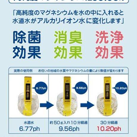 クリーニングマグ 高純度マグネシウム粒 99.95%