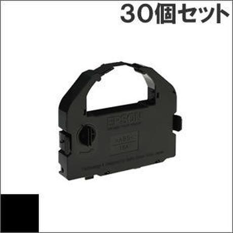 VP3000RC2 ( B ) ブラック インクリボン カセット EPSON(エプソン) 汎用新品 (30個セットで、1個あたり830円です。)