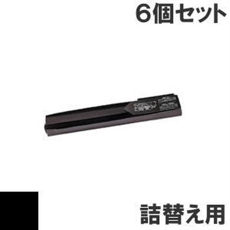 PC-PZ52001 / PC-PN52002 ( B ) ブラック サブリボン 詰替え用 HITACHI(日立) 汎用新品 (6個セットで、1個あたり2200円です。)