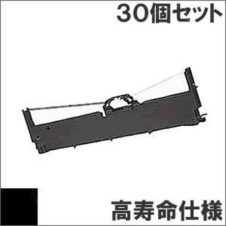 VP930RC2 ( B ) ブラック インクリボン カセット EPSON(エプソン) 汎用新品 (30個セットで、1個あたり1500円です。)