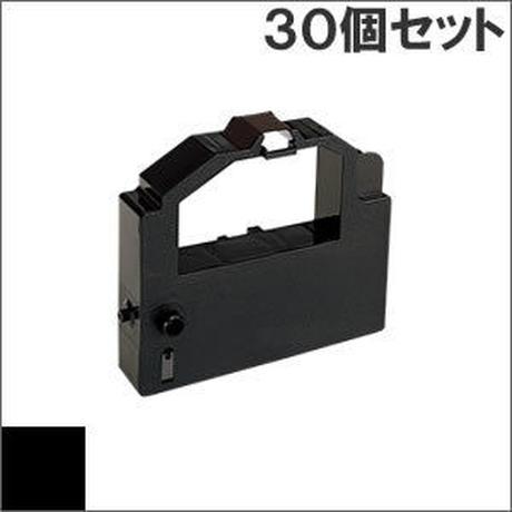 PC-PR201/87LA-01 / EF-1620B (B) ブラック インクリボン カセット NEC(日本電気) 汎用新品 (30個セットで、1個あたり1200円です。)