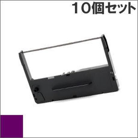 ERC-11 ( P ) パープル インクリボン カセット EPSON(エプソン) 汎用新品 (10個セットで、1個あたり890円です。)