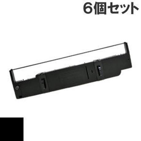 MR-M-16 ( B ) ブラック インクリボン カセット MEMOREX(メモレックス)KEL(兼松) 汎用新品 (6個セットで、1個あたり5000円です。)