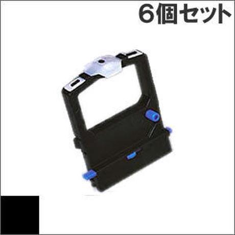 SDM-7 / 0325270 ( B ) ブラック インクリボン カセット Fujitsu(富士通) 汎用新品 (6個セットで、1個あたり1350円です。)