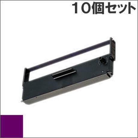 ERC-31 ( P ) パープル EPSON(エプソン) 汎用新品 (10個セットで、1個あたり980円です。)