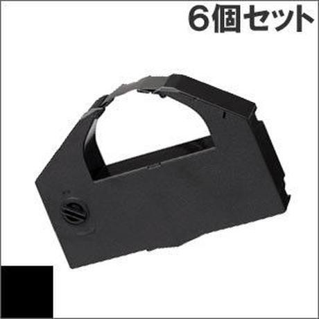 VP4300LRC ( B ) ブラック インクリボン カセット EPSON(エプソン) 汎用新品 (6個セットで、1個あたり2100円です。)