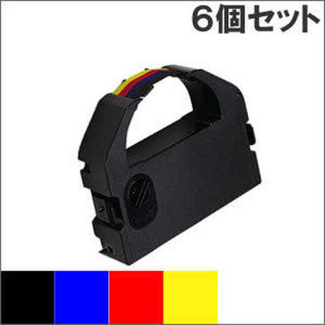 VP3000CRC 4色カラー  インクリボン カセット EPSON(エプソン) 汎用新品 (6個セットで、1個あたり1890円です。)