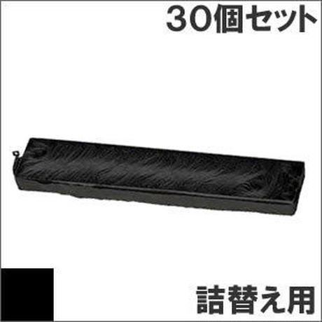 VP5200RP ( B ) ブラック サブリボン 詰替え用 EPSON(エプソン) 汎用新品 (30個セットで、1個あたり1500円です。)