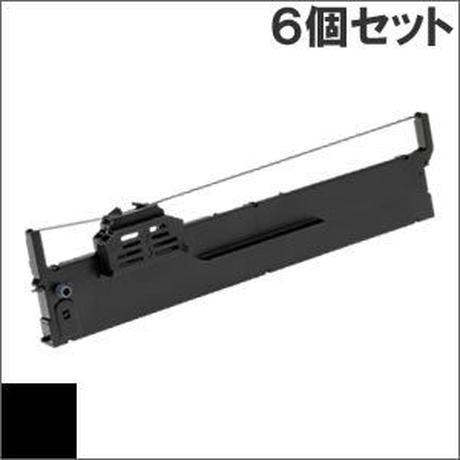 PLQ20SRC ( B ) ブラック インクリボン カセット EPSON(エプソン) 汎用新品 (6個セットで、1個あたり1150円です。)