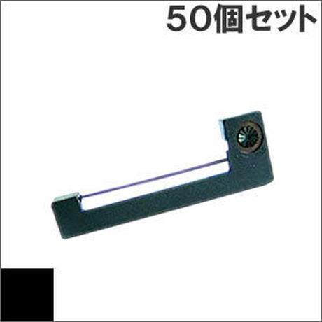 ERC-05(B) ブラック インクリボン カセット EPSON(エプソン) 汎用新品 (50個セットで、1個あたり384円です。)