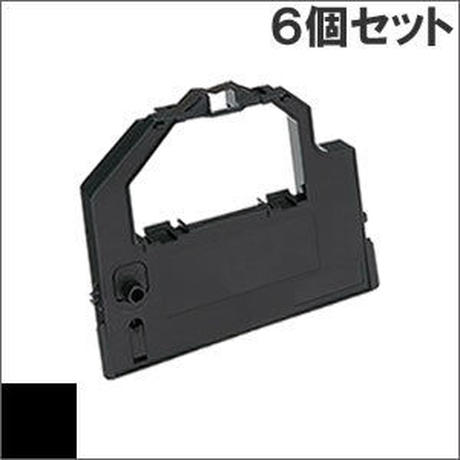 PR-D201MX2-01 / EF-GH1251 (B) ブラック インクリボン カセット NEC(日本電気) 汎用新品 (6個セットで、1個あたり1900円です。)