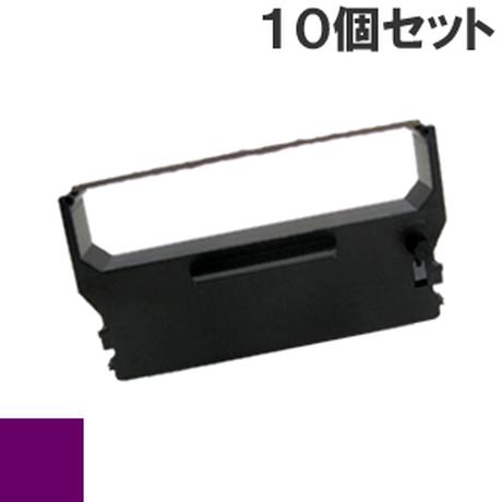 RC330 ( P ) パープル インクリボン カセット STAR(スター精密) 汎用新品 (10個セットで、1個あたり900円です。)