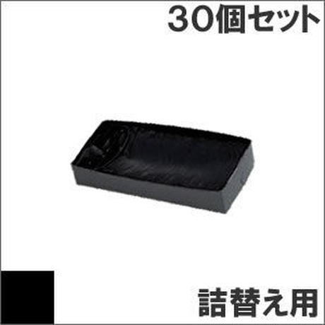DLP-A(0311230) ( B ) ブラック サブリボン 詰替え用 Fujitsu(富士通) 汎用新品 (30個セットで、1個あたり4100円です。)