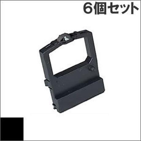 SDM-5 / 0323980 ( B ) ブラック インクリボン カセット Fujitsu(富士通) 汎用新品 (6個セットで、1個あたり1350円です。)