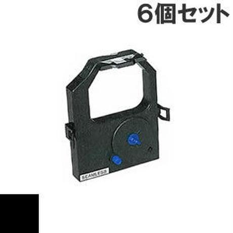 5573-G / H02 / 11A3540 ( B ) ブラック インクリボン カセット IBM(アイビーエム)Ricoh(リコー) 汎用新品 (6個セットで、1個あたり1250円です。)