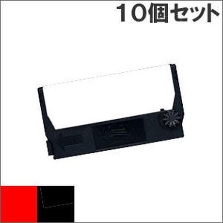 ERC-23 ( BR ) ブラックレッド インクリボン カセット EPSON(エプソン) 汎用新品 (10個セットで、1個あたり744円です。)
