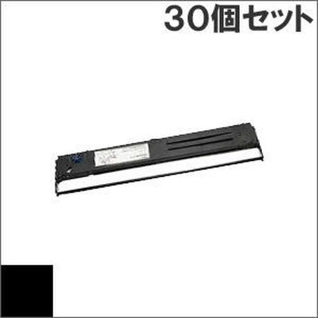 ET8560 / SZ-11720 ( B ) ブラック インクリボン カセット OKI(沖データ) 汎用新品 (30個セットで、1個あたり2950円です。)