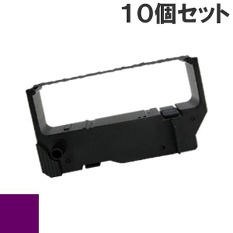 IR-82 ( P ) パープル インクリボン カセット CITIZEN (シチズン) 汎用新品 (10個セットで、1個あたり850円です。)