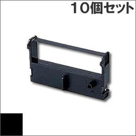 ERC-39 ( B ) ブラック EPSON(エプソン) 汎用新品 (10個セットで、1個あたり1000円です。)