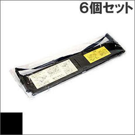 DPK24E / 0322310 ( B ) ブラック インクリボン カセット Fujitsu(富士通) 汎用新品 (6個セットで、1個あたり3150円です。)