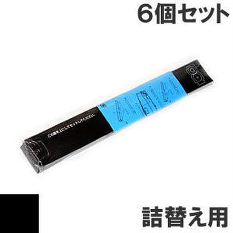 5577-H02 / W02 / 3296011 ( B ) ブラック サブリボン 詰替え用 IBM(アイビーエム)Ricoh(リコー) 汎用新品 (6個セットで、1個あたり1750円です。)