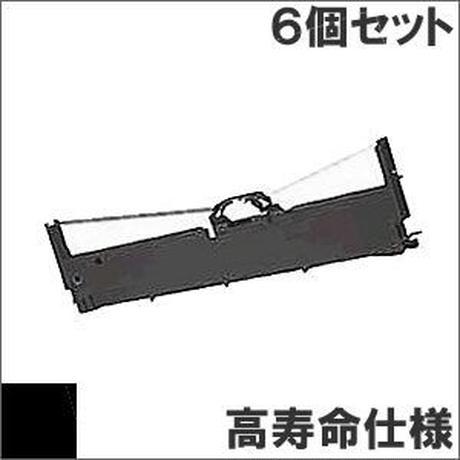 VP930RC2 ( B ) ブラック インクリボン カセット EPSON(エプソン) 汎用新品 (6個セットで、1個あたり1700円です。)