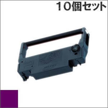 ERC-38 ( P ) パープル インクリボン カセット EPSON(エプソン) 汎用新品 (10個セットで、1個あたり870円です。)
