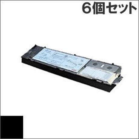 DLP-A(0311230) ( B ) ブラック インクリボン カセット Fujitsu(富士通) 汎用新品 (6個セットで、1個あたり5700円です。)