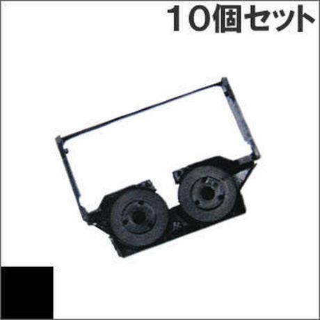 ERC-06 ( B ) ブラック インクリボン カセット EPSON(エプソン) 汎用新品 (10個セットで、1個あたり770円です。)