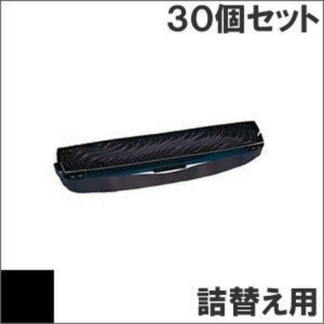 ERC-20 ( B ) ブラック / リボンパック 7P1VP80K 詰替用 EPSON(エプソン) 汎用新品 (30個セットで、1個あたり600円です。)