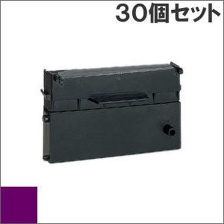 ERC-21 ( P ) パープル インクリボン カセット EPSON(エプソン) 汎用新品 (30個セットで、1個あたり910円です。)
