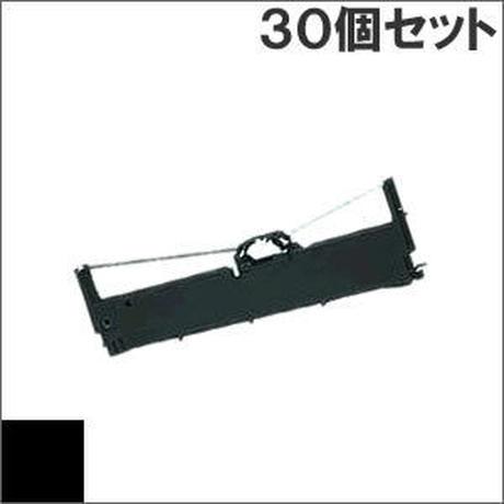 VP880RC ( B ) ブラック インクリボン カセット EPSON(エプソン) 汎用新品 (30個セットで、1個あたり1300円です。)