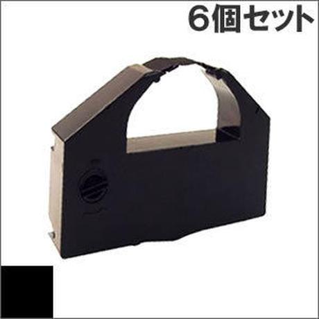VP4000RC ( B ) ブラック インクリボン カセット EPSON(エプソン) 汎用新品 (6個セットで、1個あたり2100円です。)