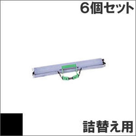 SDM-9 / 0325480 ( B ) ブラック サブリボン 詰替え用 Fujitsu(富士通) 汎用新品 (6個セットで、1個あたり2700円です。)
