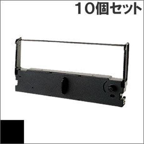 ERC-43 ( B ) ブラック EPSON(エプソン) 汎用新品 (10個セットで、1個あたり1000円です。)