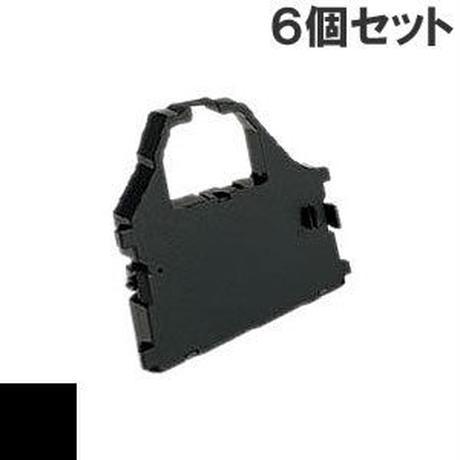 5572-B02 / 56F7974 ( B ) ブラック インクリボン カセット IBM(アイビーエム)Ricoh(リコー) 汎用新品 (6個セットで、1個あたり1100円です。)