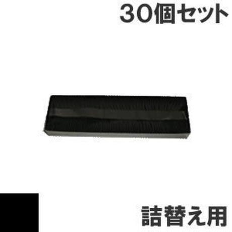 R-94 ( B ) ブラック サブリボン 詰替え用 TOSHIBA(東芝) 汎用新品 (30個セットで、1個あたり1600円です。)